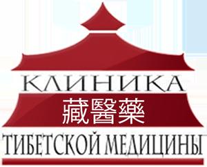 Лечение псориаза в Киеве запись в клиники цены на услуги и отзывы пациентов